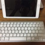 Anker Ultra Slim Bluetooth Keyboardを購入!!iPad proのノートパソコン化