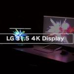 【レビュー】LG 31.5インチ 4Kモニター 32UD59-B 大型4Kモニターで生産性が向上しました!