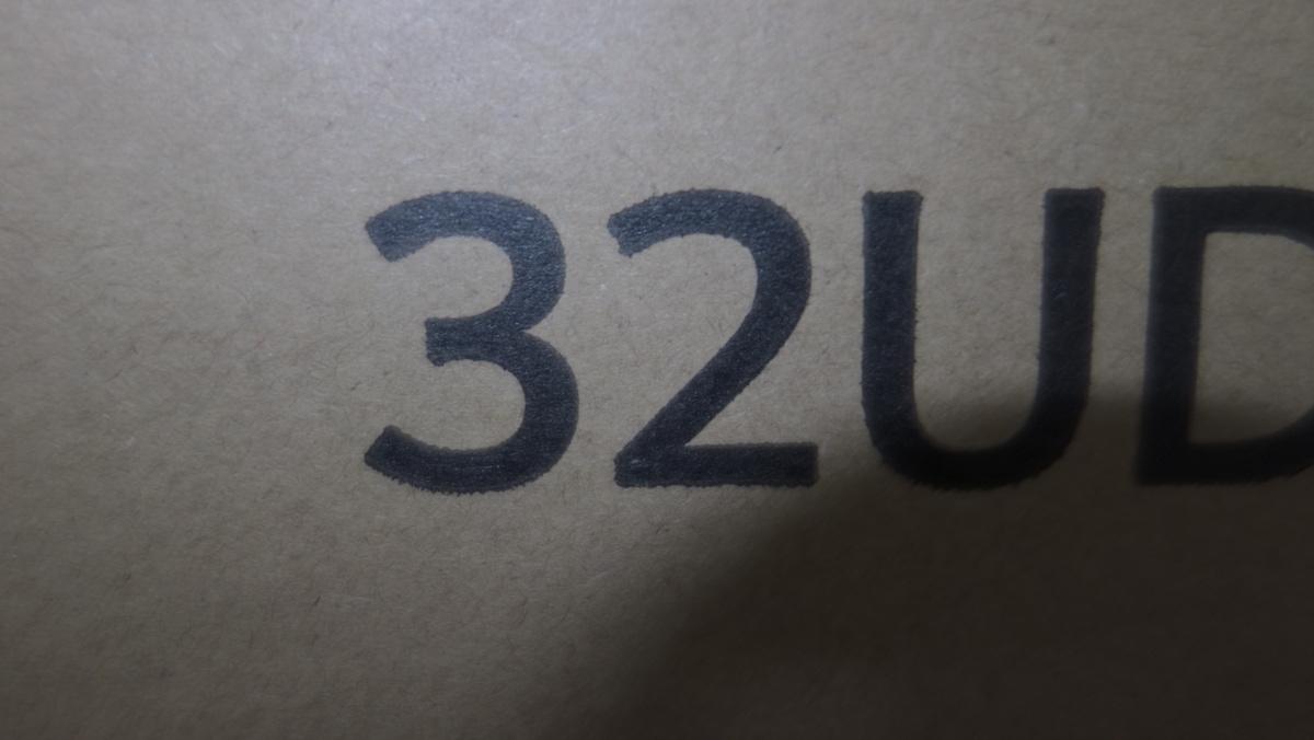 32UD59 B LG4Kモニター3