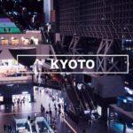 RX-100で京都駅を散策してみました。