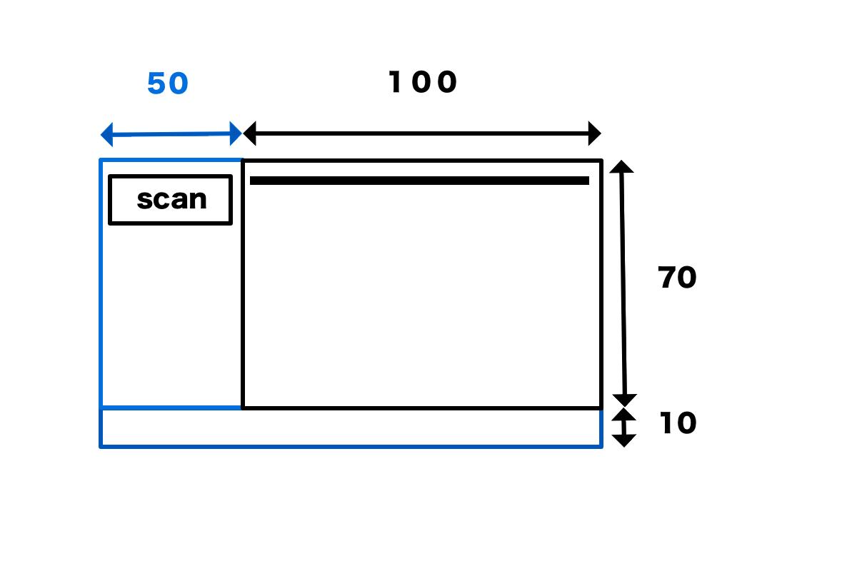 Ikea デスク15